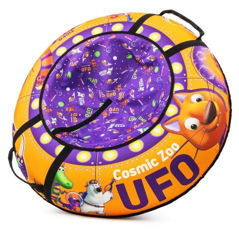 Санки-ватрушка (тюбинг) Cosmic Zoo UFO