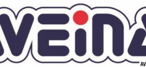 weina-logo