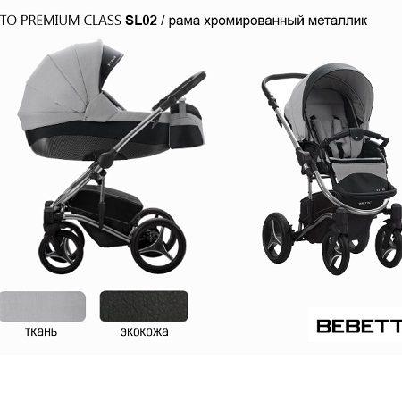 Bebetto Tito Premium Class