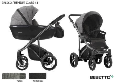 Bebetto Bresso Premium Class (ecco кожа+ткань)