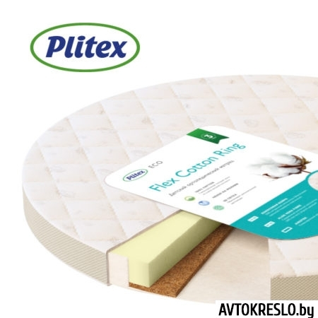 Plitex FLEX COTTON RING