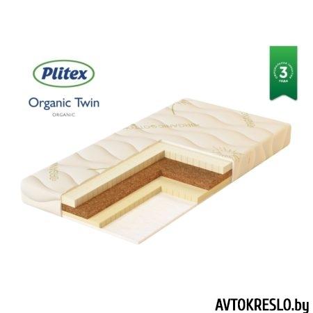 Plitex Organic Twin