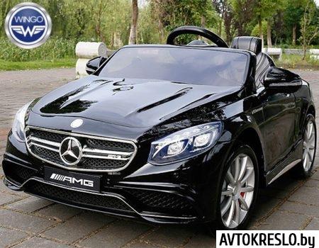 Wingo Mercedes S63 LUX