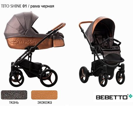Bebetto Tito Shine