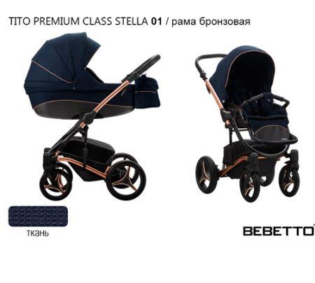 Bebetto Tito Premium Class STELLA