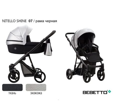 BEBETTO NITELLO SHINE